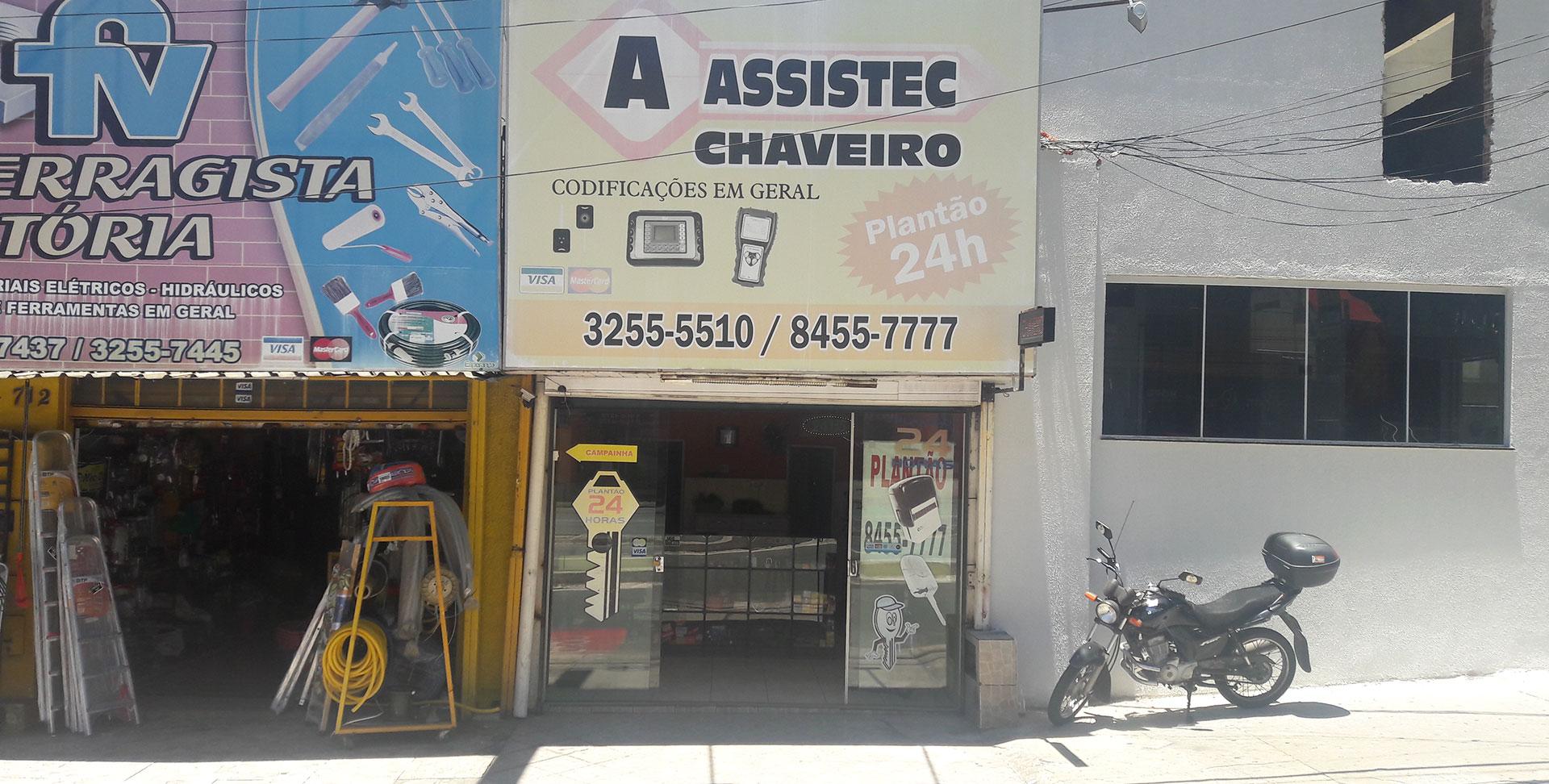 331f5a3b6b5d9 Chaveiro 24 horas no Parque Amazonas - A Assistec Chaveiro 24 Horas